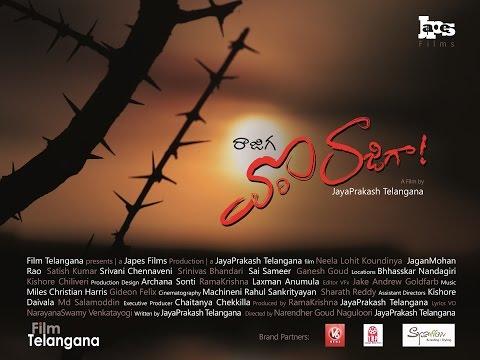 రాజిగ వొరి రాజిగా | Rajiga vori Raajigaa : Full Length Telangana Short Film (4K video, 30 minutes)