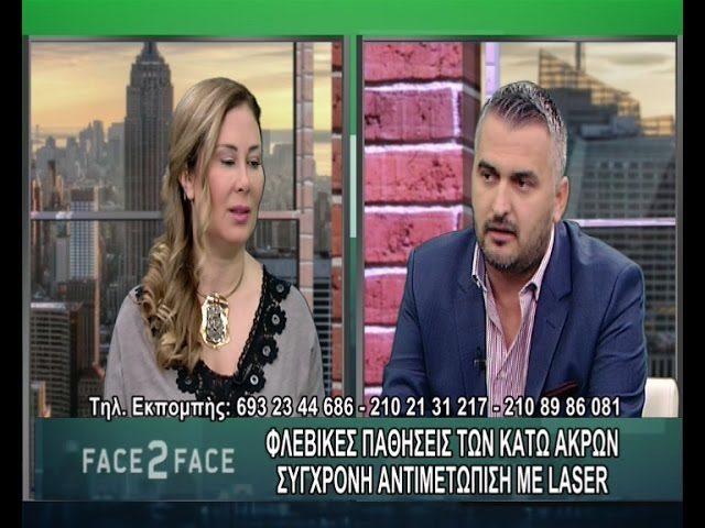 FACE TO FACE TV SHOW 299