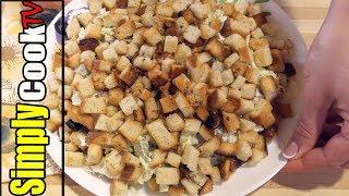 """Салат """"Праздничный"""" с пекинской капустой и сухариками. Простой рецепт от Simply Cook TV"""
