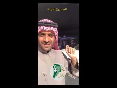 695c7e31a معرض 'الفهد روح القيادة' وحديث عن الخلافات بين الكويت والسعودية