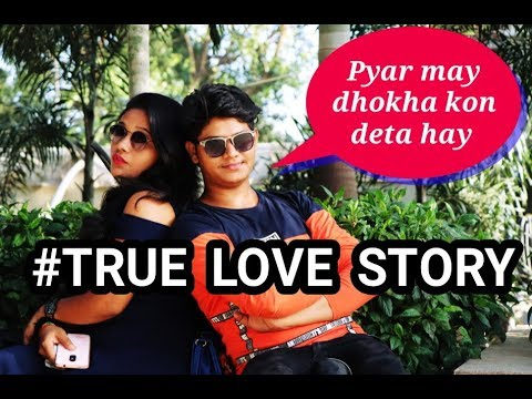 ek-aisa-pyar-jo-wakth-nahi-kissmat-badalta-hai|-|heart-touching-love-story-2018|-cute-love-story