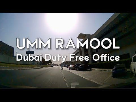 Umm Ramool | DUBAI DUTY FREE