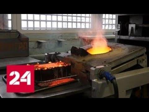 Якутия бьет рекорды по добыче золота - Россия 24