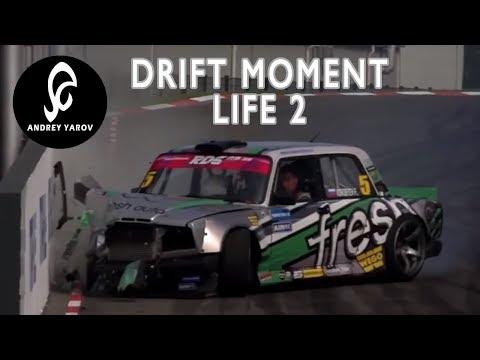 DRIFT MOMENT LIFE/part 2