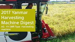 2017 Yanmar Harvesting Machine Digest
