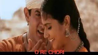 O Re Chori Song Lyrics |Lagaan |Alka Yagnik |Udit Narayan | Vasundhara Das | A R Rahman|Javed Akhtar