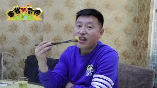 【东北那旮瘩】哈尔滨这家小店,菜码真大,凉菜用盆上,屋里都是食客