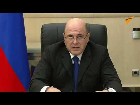 LIVE: Владимир Путин проводит совещание с членами Правительства в дистанционном формате