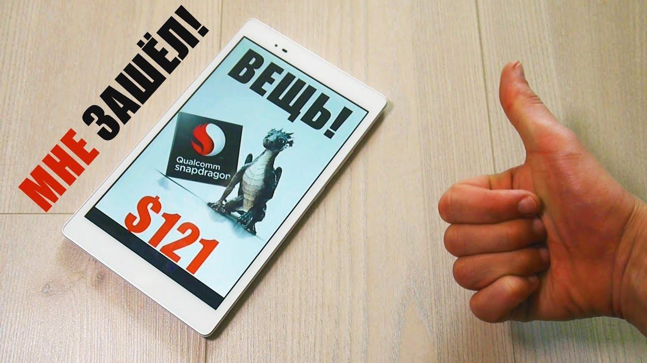 ЭТО ВЕЩЬ! Планшет на Snapdragon 625: LENOVO TAB3 8 PLUS (Lenovo P8 .