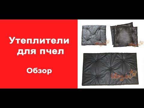 Медогонка. Продажа, поиск, поставщики и магазины, цены в беларуси.