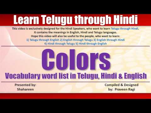 Htt0016 Condition Vocabulary Word List In Telugu Hindi