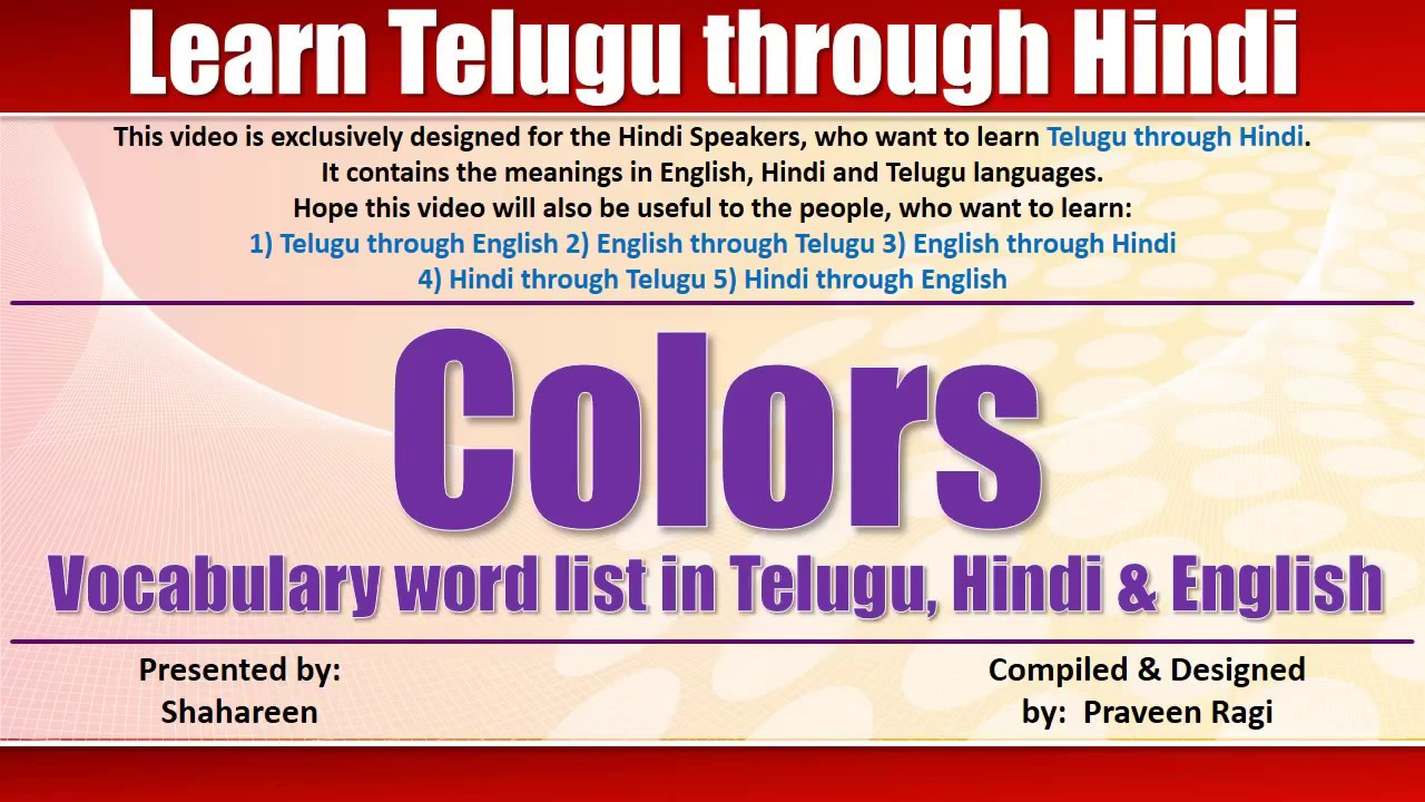 Htt0017 Colors Vocabulary Word List In Telugu Hindi English