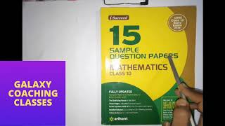 Book review ll CBSE class 10 maths sample papers ll isucceed ll arihant book ll 15 papers