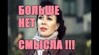 БОЛЬШЕ 👉 НЕТ СМЫСЛА!! ЗАВОРОТНЮК ОТПРАВИЛИ ДОМОЙ—Свежие новости—Шокирующие новости—Новости сегодня