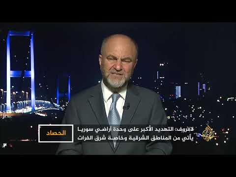 الحصاد- إدلب.. اتفاق المراقبة المشتركة  - نشر قبل 5 ساعة