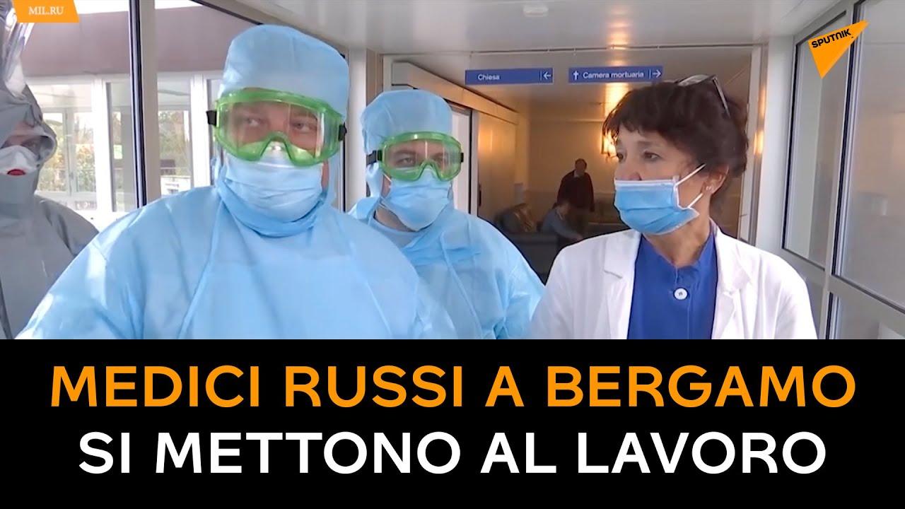 I medici russi a Bergamo - реакция итальянцев на помощь России