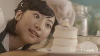 【出演者プロフィール】 武田玲奈 生年月日:1997年7月27日 出身地:福...