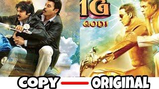 Gopala Gopala Pawan Kalyan Movie Remake Copy Movie of Bollywood OMG Akshay Kumar movie