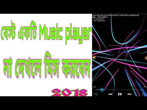 High bass music player  visualization New app
