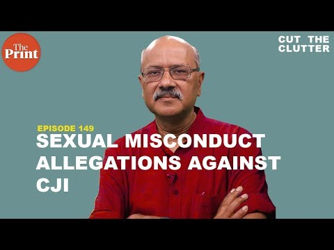 The CJI Ranjan Gogoi sexual misconduct allegation will test the Supreme Court's nerve & wisdom