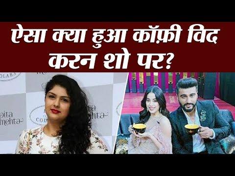 Arjun Kapoor और Jhanavi Kapoor की बहन Anshula को रेप की धमकियां क्यों मिल रही हैं