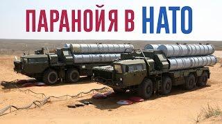 Радиус поражения новых РАКЕТ в Калининграде на КАРТЕ