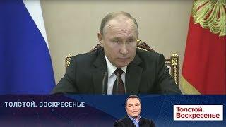 Президент обсудил с правительством реализацию задач, поставленных в послании Федеральному собранию.