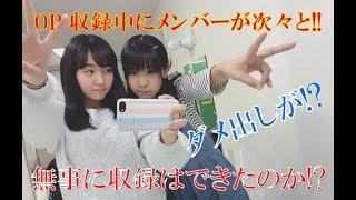 アイドル活動もしている2人(岩城美花&仲地陽和)がライブ映像用の動画...