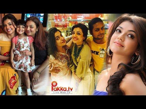 Actress Kajal Aggarwal Biography | Actress Kajal Aggarwal Family Photos | Kajal Aggarwal Biodata