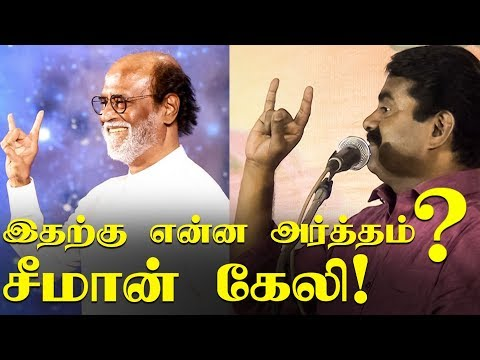 Seeman Explains the meaning of Baba Symbol   Seeman   Rajinikanth   RN 131