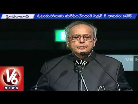 Telugu State Leaders meet Pranab Mukherjee at President House   Hyderabad