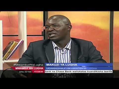 MWAMBA WA LUGHA: Makuzi ya Kiswahili na Geoffrey Mung'ou 9TH April 2016