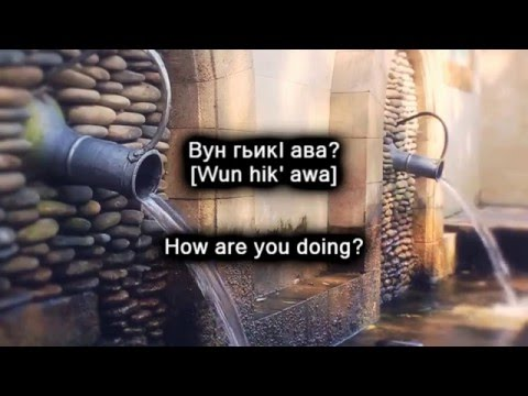 How to Start Conversations in the Lezgian Language?