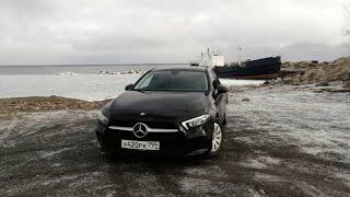 Купил новую машину. Mercedes A200 седан, W177. 2019-2020.