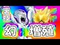 【ドラゴンボールレジェンズ第387話】【幻の裏技】無限ソウル入手周回不要のまっッっっっっっっ幻の裏技大公開しちゃうんです!!!!!!!!!!!!!!