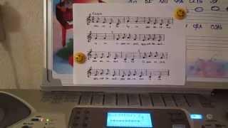 Обучение игре на фортепиано и синтезаторе для начинающих. Урок №4.