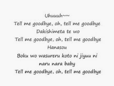 Tell Me GoodeBig Bang Lyrics