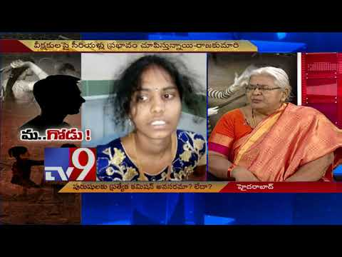 Men are victims of harassment too : Social Activist Krishna Kumari - TV9