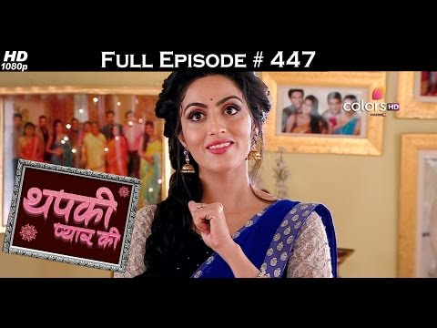 Thapki Pyar Ki - 1st October 2016 - थपकी प्यार की - Full Episode HD
