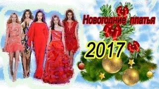 видео Самые лучшие новогодние платья для девочек 2015-2016, фото. Новогодние платья для девочек 10-12, 6-9, 3-5 лет