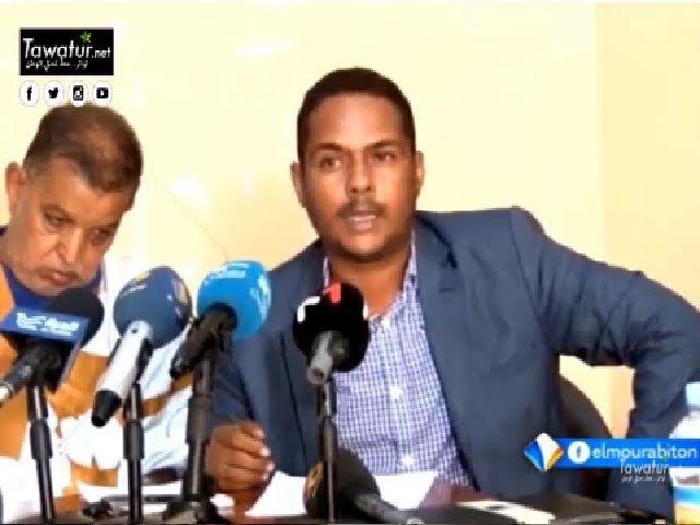 فريق دفاع ولد غده يتقدم بعريضة إلى غرفة الاتهام باستئنافية نواكشوط - قناة المرابطون