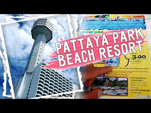 ПОЛНЫЙ ОБЗОР ОТЕЛЯ #PATTAYA PARK BEACH RESORT || ТЕРРИТОРИЯ ОТЕЛЯ, НОМЕРА, ФИШКИ // Часть 1