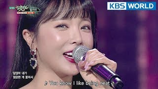 Hong Jin Young - Good Bye | 홍진영 - 잘가라 [Music Bank COMEBACK / 2018.02.23] - Stafaband