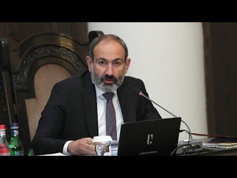 Пособия для потерявших работу. Армения поможет предпринимателям