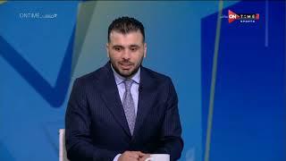 ملعب ONTime- عماد متعب: يشرفني أن محمد شريف يكون خليفتي في الملاعب والأهم هو الاستمرار ويعديني كمان