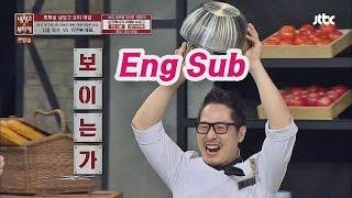 김풍, 이탈리안 머랭에 도전! 왠지 코믹한 머랭치기 냉…