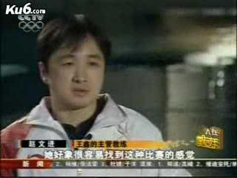 人在奥运年——跳水运动员王鑫(Wang Xin)
