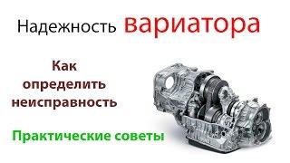 видео ремонт и продажа вариаторов