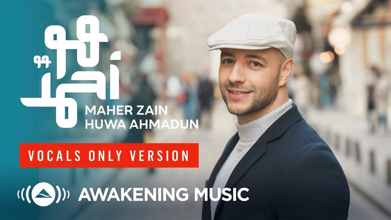 Maher Zain - Huwa Ahmadun | Vocals Only ماهر زين -  هو أحمدٌ | بدون موسيقى | Nour Ala Nour EP