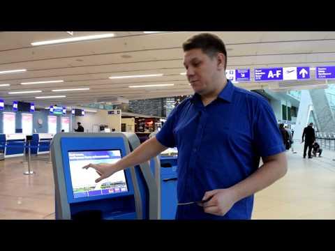 Как быстро пройти регистрацию в аэропорту Минска